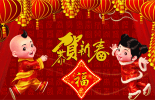 spring festival chinese new year happy spring festival - Chinese New Year Customs