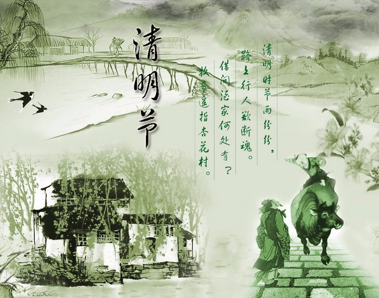 chinese qingming festival tombsweeping day 2014 origin
